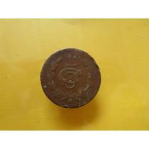 Moneda Antigua 5 Centavos 1921 Dificil
