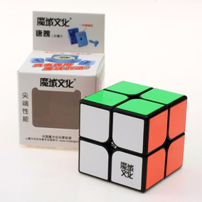 Cubo Rubik Moyu Tangpo 2x2, Competencia, Speedcube