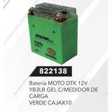 Bateria Yb3lb Gel Dtk 12v (pregunte Disponibilidad)