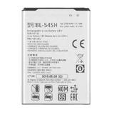 Bateria Lg Bl 59jh L7 2 P712 P710 P715 L7 Ii F3 P659 Lucid2