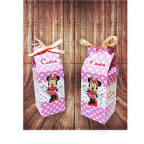Caixa Milk - Minnie - Saquinho Supresa