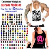 Camiseta Olimpica Gym (fabricantes)