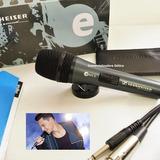 Microfono Sennheiser E845s Supercardiode Vocal