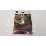 Tekken 2 Expert Guide O Melhor Guia Playstation Ps 1 Namco