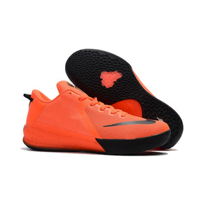 Zapatillas Under Armour Torch Basquet Excelente Calidad. 7 vendidos - Buenos  Aires · Oferta!!! Excelentes Nike Zoom Kobe Venomenon 6!