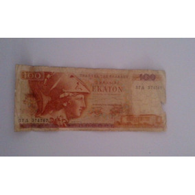 Billete Griego Antiguo
