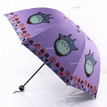 Paraguas Mi Vecino Totoro Anime Studio Ghibli Cosplay