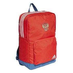 Mochila adidas Rusia Mundial 18´