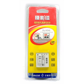 Bateria My Best Np-40 P/ Ex-z30 Ex-z850 F455 F610 F710 F811