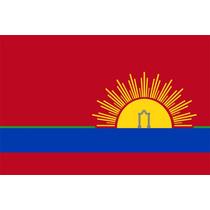 Bandera De Carabobo Municipios Y Estados