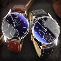 Luxo Couro Masculina Relógios Analog Watch Strap Quartz-wat