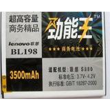 Baretia Celular Lenovo S880 A860e S890 A850 A830 K860 S880i