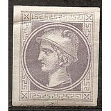 Austria Año 1867 Yvert U$s60 Tpj N°10 Tipo I I Con Goma