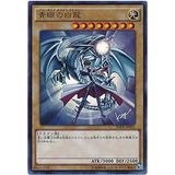 Yugioh Japonés Ocg Seto Kaiba Blue Eyes White Dragon Jmpr-j