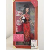 Barbie Colecionável China Mattel