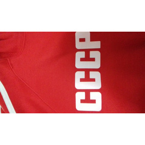 Campera adidas Retro Cccp