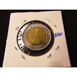 Bb#11 Moneda Del Mundo One Pound Egipto Bimetalica Unc Nueva