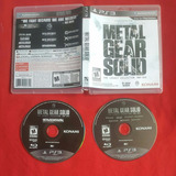 Metal Gear Solid - The Legacy Collection / Playstation 3 Ps3