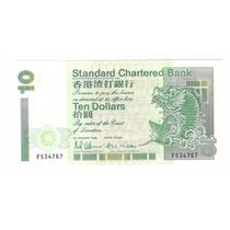 Billete Hong Kong 10 Dolares (1993) Pez - Orquidea