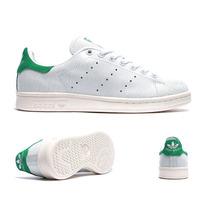 Adidas Stan Smith (retro)