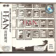 Cd Shinji Tanimura  I.t.a.n.