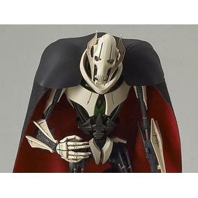 General Grievous 112 Bandai Star Wars Model Kit