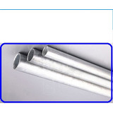 Tubo De Alumino Conduit Emt 1/2 Pulgada X 3m