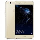Smartphone Huawei P10 Lite Dual 4g 32gb 5.2