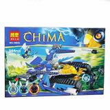 Chima, El Águila De Ataque De Equila, 344, Bela, 70013