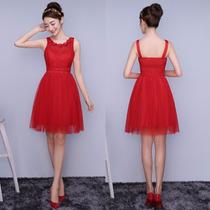 Vestido Rojo Delicado Fashion Grados Fiesta Cocktail Bridesm