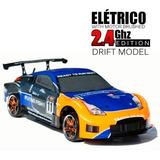 Automodelo Himoto Nissan Z350 Brushless Lipo 2s Hi4123bl Rc