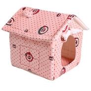 Casinha Cachorro Pequeno Pet Soft Rosa Poá Casa Toca Cama