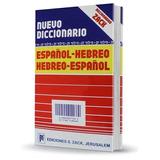 Diccionario Hebreo Español - Español Hebreo - Envio Gratis