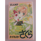 Manga Japones Cardcaptor Sakura Original Precio Por Tomo
