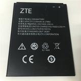 Bateria Zte L5 Original 2150 Mah