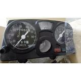 Velocimetro Moto Susuki Ts 125 185 Homologado Envio Gratis