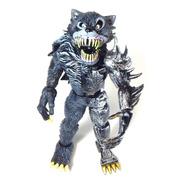 Five Nights At Freddys Figura Nightmare Wolf Lobo Twisted