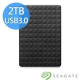 Disco Rígido Seagate Externo Portátil Usb 3.0 De 2tb Win