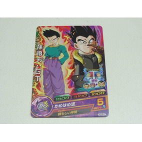 Cards Cartão Dragon Ball Heroes Gotenks Gt Hgd8-47