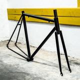 Cuadro Bicicleta Fixie + Horquilla Fixed Rod 28 Urbana