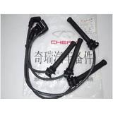 Cables Bujias Originales Chery Orinoco Tiggo 2.0