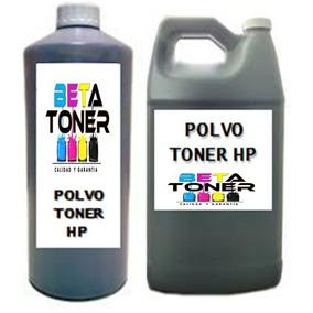 Polvo Toner Hp 500 Gr Calidad Premium Future Graphics 12a