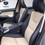 Cojineria En Cuero Para Automovil - Ancovi Motors