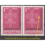 Argentina 633 Gj 1204 Variedad Campamento Scout (163)