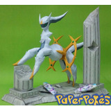 Pokémon Arceus Projeto