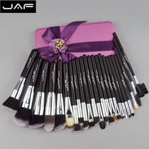 Kit Pincel Maquiagem Jaf Beauty 24 Pincéis
