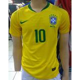 Camiseta De Brasil - Mundial Rusia 2018