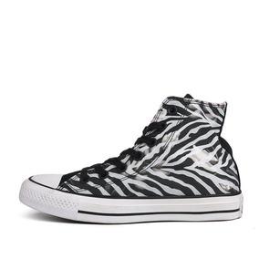 zapatillas converse mujer animal print