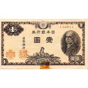 Cédula 1 Yen 1946 Mbc - Lt 0231