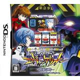 Hisshou Pachinko * Tragaperras Pachi Kouryaku Serie Ds Vol.